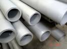 厚壁不锈钢管(159×20)