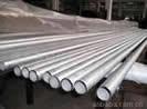 不锈钢厚壁管(114×15)
